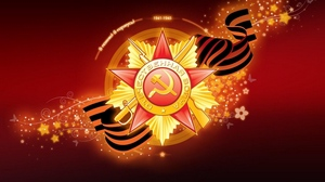 Preview wallpaper inscription, may 9, st george ribbon, star, victory day, years