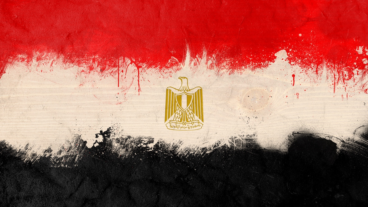 Preview wallpaper background, egypt, paint, stain, texture